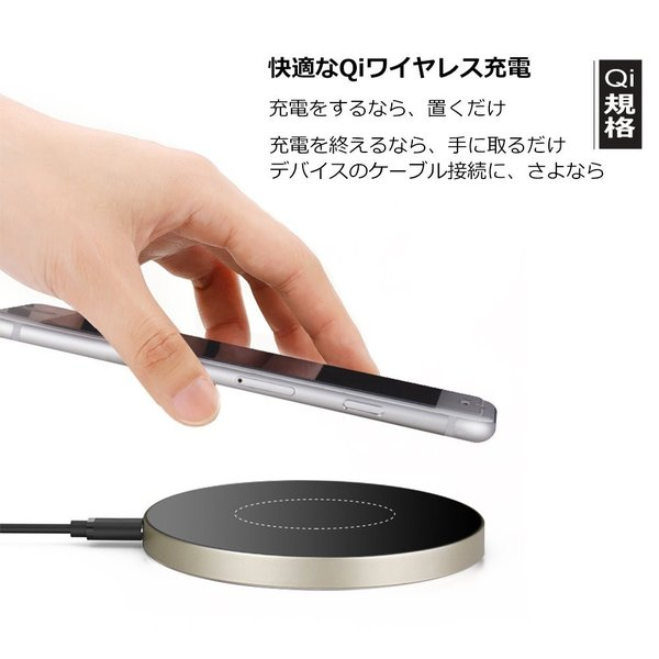 Qi ワイヤレス充電器 ワイヤレスチャージャー 置くだけ充電 iPhone X iPhone 8 Plus Galaxy S8 Plus Galaxy 対応 qi 充電器 丸形 角形|life-mart|03