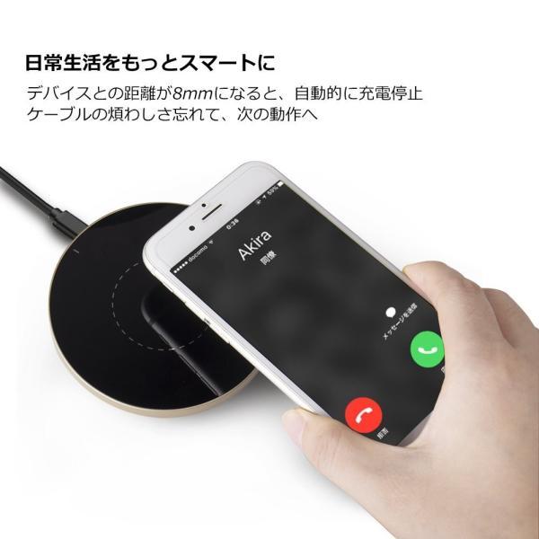 Qi ワイヤレス充電器 ワイヤレスチャージャー 置くだけ充電 iPhone X iPhone 8 Plus Galaxy S8 Plus Galaxy 対応 qi 充電器 丸形 角形|life-mart|04