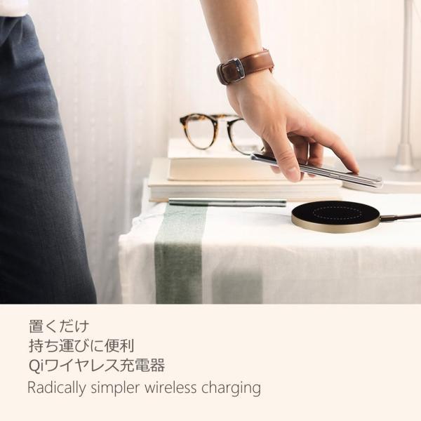 Qi ワイヤレス充電器 ワイヤレスチャージャー 置くだけ充電 iPhone X iPhone 8 Plus Galaxy S8 Plus Galaxy 対応 qi 充電器 丸形 角形|life-mart|06