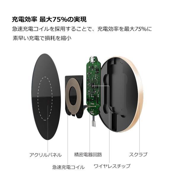 Qi ワイヤレス充電器 ワイヤレスチャージャー 置くだけ充電 iPhone X iPhone 8 Plus Galaxy S8 Plus Galaxy 対応 qi 充電器 丸形 角形|life-mart|07