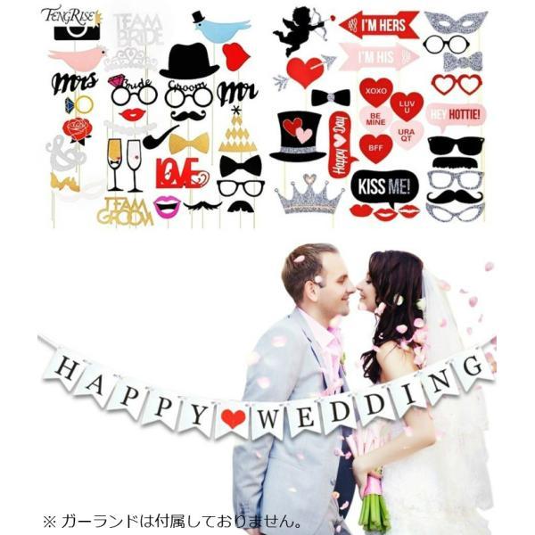フォトプロップス 【58本】 結婚式 誕生日 写真撮影 (2組セット) 31点+27点のお得58点セット!|life-mart