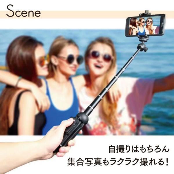 三脚付き自撮り棒 セルカ棒 リモコン付 Bluetooth スマホ三脚 シャッター付 折り畳み 旅行 三脚スタンド 無線 伸縮式  AndroidやiPhoneXにも 日本語説明書付|life-mart|04