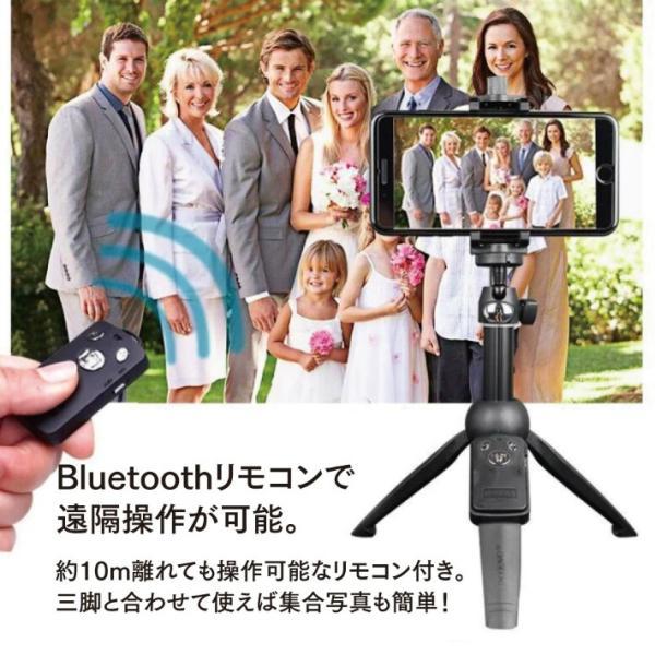 三脚付き自撮り棒 セルカ棒 リモコン付 Bluetooth スマホ三脚 シャッター付 折り畳み 旅行 三脚スタンド 無線 伸縮式  AndroidやiPhoneXにも 日本語説明書付|life-mart|05