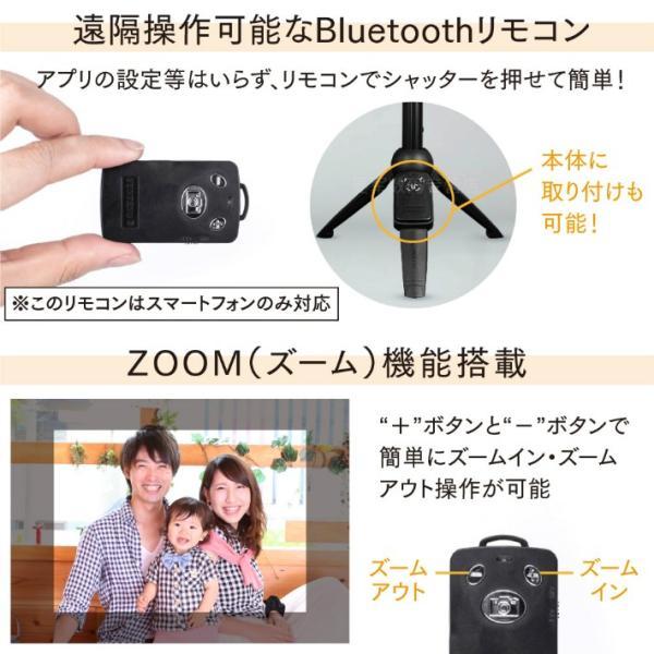 三脚付き自撮り棒 セルカ棒 リモコン付 Bluetooth スマホ三脚 シャッター付 折り畳み 旅行 三脚スタンド 無線 伸縮式  AndroidやiPhoneXにも 日本語説明書付|life-mart|07