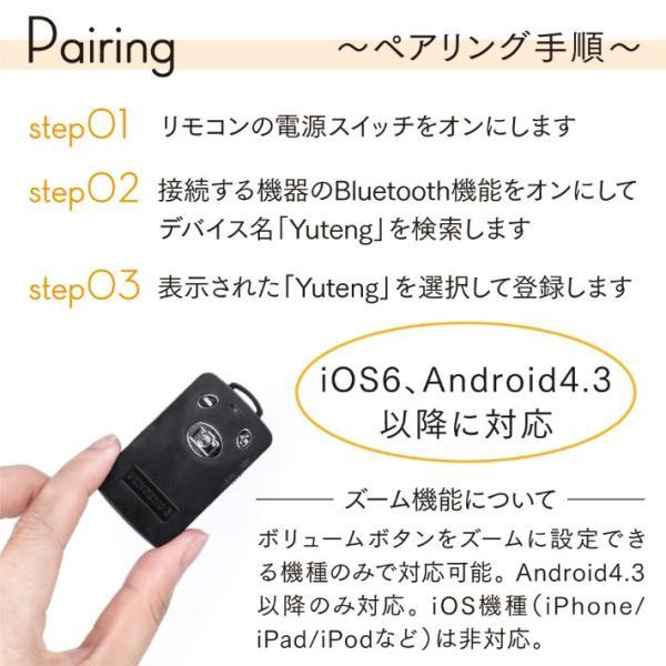 三脚付き自撮り棒 セルカ棒 リモコン付 Bluetooth スマホ三脚 シャッター付 折り畳み 旅行 三脚スタンド 無線 伸縮式  AndroidやiPhoneXにも 日本語説明書付|life-mart|08