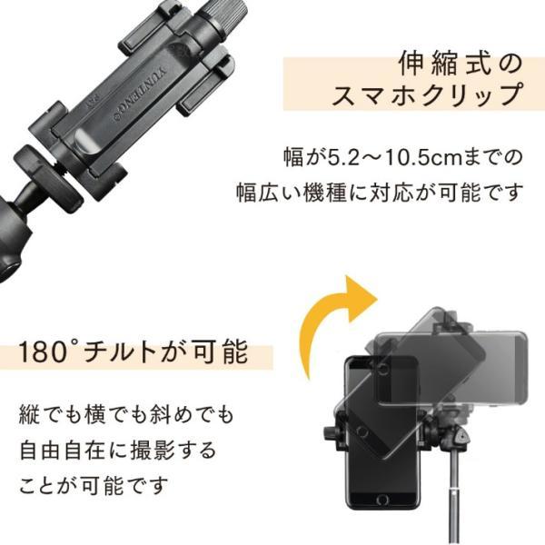 三脚付き自撮り棒 セルカ棒 リモコン付 Bluetooth スマホ三脚 シャッター付 折り畳み 旅行 三脚スタンド 無線 伸縮式  AndroidやiPhoneXにも 日本語説明書付|life-mart|09