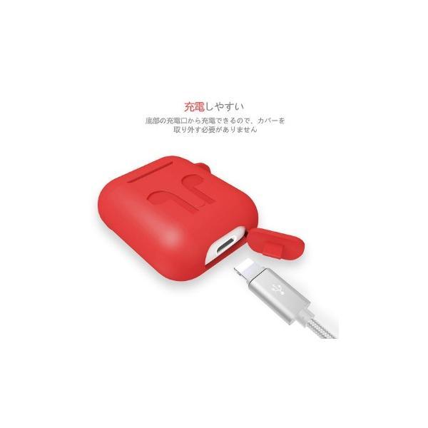 AirPods ケース カバー 収納ケース AppleワイヤレスイヤホンAirPod エアポッド 防塵 耐衝撃 キズ防止 滑り止め シリコン製 衝撃吸収 アップル エアーポッズ|life-mart|04