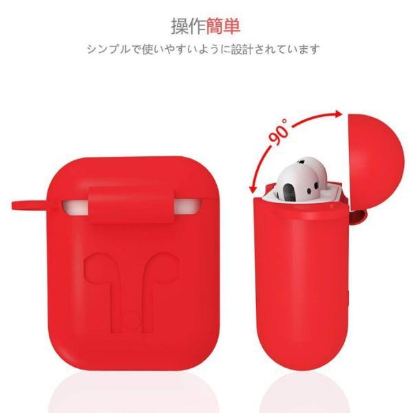 AirPods ケース カバー 収納ケース AppleワイヤレスイヤホンAirPod エアポッド 防塵 耐衝撃 キズ防止 滑り止め シリコン製 衝撃吸収 アップル エアーポッズ|life-mart|05