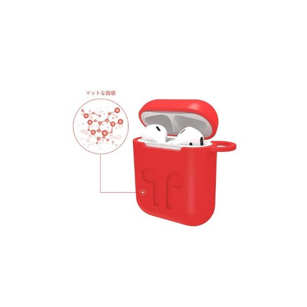 AirPods ケース カバー 収納ケース AppleワイヤレスイヤホンAirPod エアポッド 防塵 耐衝撃 キズ防止 滑り止め シリコン製 衝撃吸収 アップル エアーポッズ life-mart 07
