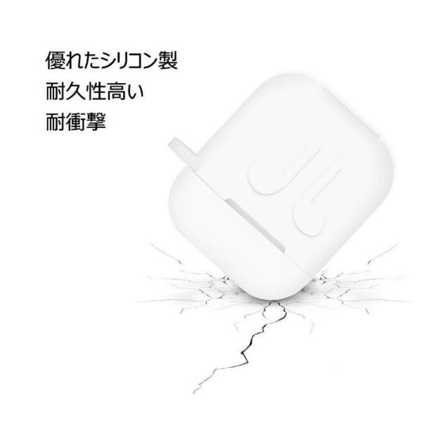 AirPods ケース カバー 収納ケース AppleワイヤレスイヤホンAirPod エアポッド 防塵 耐衝撃 キズ防止 滑り止め シリコン製 衝撃吸収 アップル エアーポッズ|life-mart|08