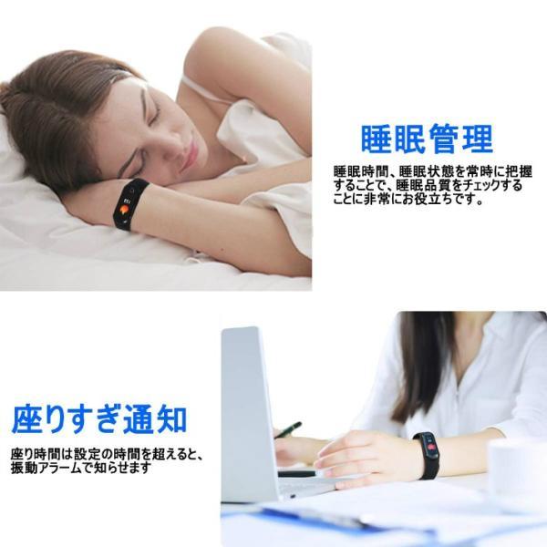 スマートブレスレット 血圧計 心拍計 歩数計 健康管理 天気予報 着信通知 LINE アプリ通知 Bluetooth iphone iOS & Android 日本語APP対応 日本語説明書付き|life-mart|05