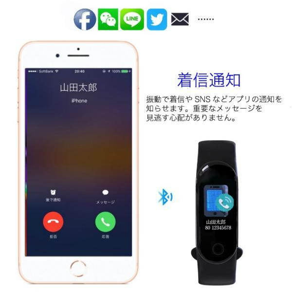 スマートブレスレット 血圧計 心拍計 歩数計 健康管理 天気予報 着信通知 LINE アプリ通知 Bluetooth iphone iOS & Android 日本語APP対応 日本語説明書付き|life-mart|08