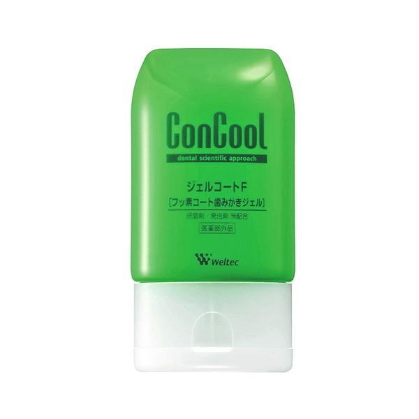 医薬部外品コンクールジェルコートF90g