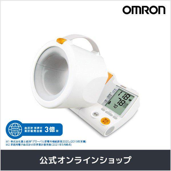 |オムロン 公式 デジタル自動血圧計 HEM-1000 スポットアーム 送料無料