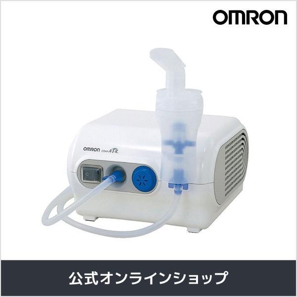 オムロン OMRON 公式 ネブライザ NE-C28 喘息 ネブライザー 吸入器 子供 シンプル 家庭用 簡単操作 コンプレッサー式 ネブライザー吸入器  鼻 のど 子ども