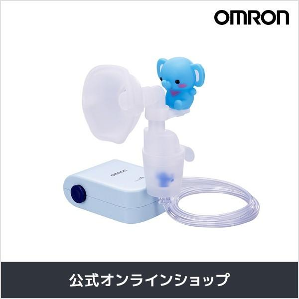オムロン OMRON 公式 コンプレッサー式 ネブライザ NE-C803 家庭用 吸入器 喘息 コンパクト 軽い 軽量 静音 ネブライザー 送料無料