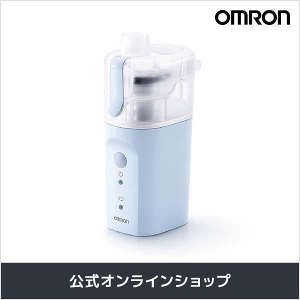 オムロン OMRON 公式 ハンディ吸入器 NE-S20