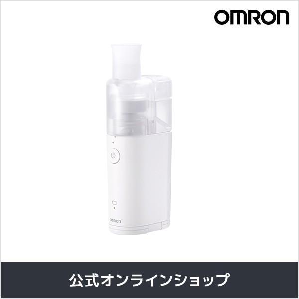 オムロン 公式 メッシュ式 ネブライザ 家庭用 吸入器 喘息 ネブライザー NE-U100 送料無料