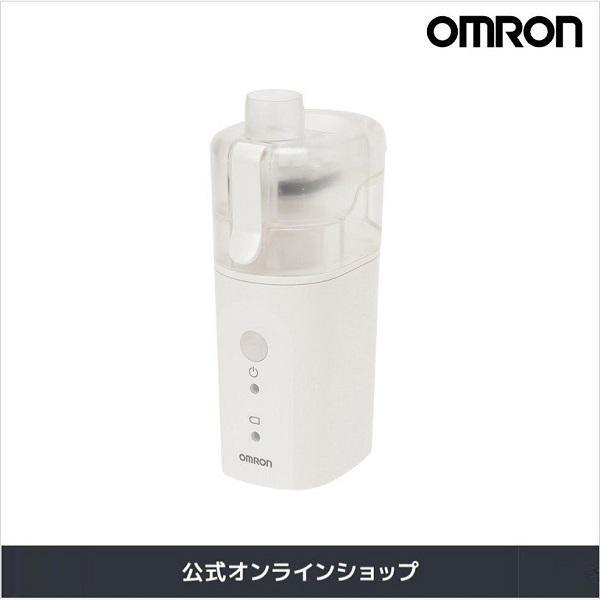 オムロン 公式 メッシュ式 ネブライザ 家庭用 吸入器 喘息 ネブライザー NE-U200 送料無料