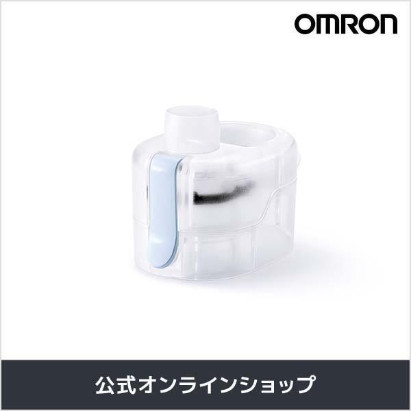 オムロン OMRON 公式 ハンディ吸入器 NE-S20用 給水ボトル