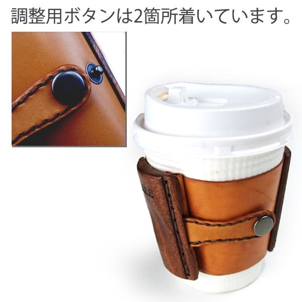 Grip of Coffee Cup コーヒーコップホルダー life-store 04