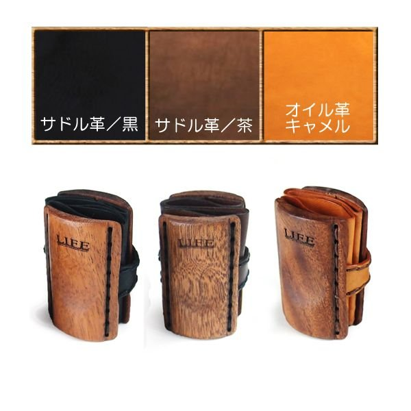 Grip of Coffee Cup コーヒーコップホルダー life-store 05