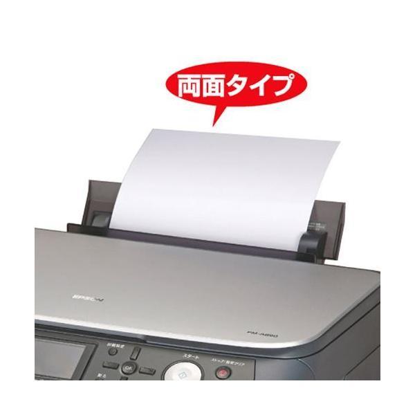 サンワサプライ OAクリーニングペーパー(両面タイプ・1枚入) CD-13W1