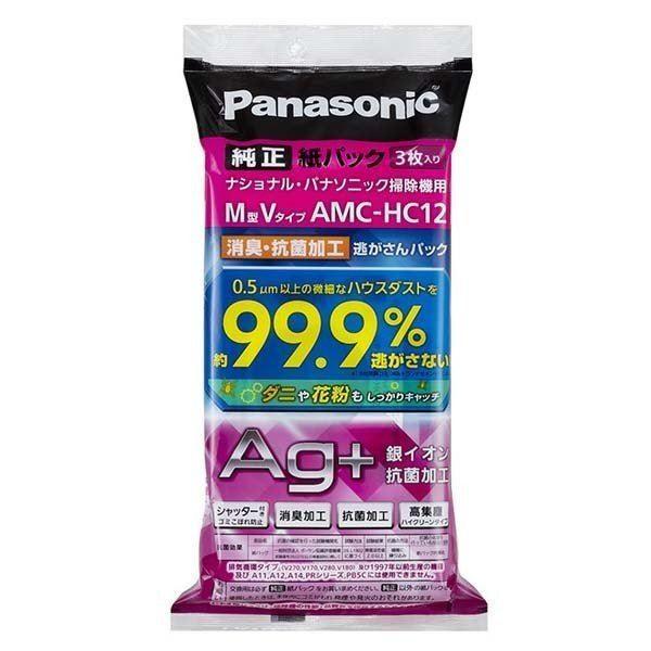 パナソニック 掃除機紙パック 3枚入/AMC-HC12 AMC-HC12 17-5100