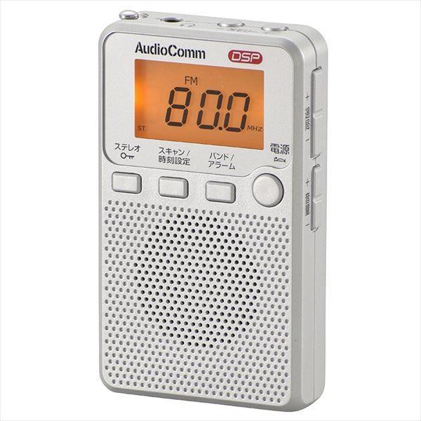 オーム電機 03-0952 DSP式 FMステレオラジオ(ホワイト) RAD-P2229S-S