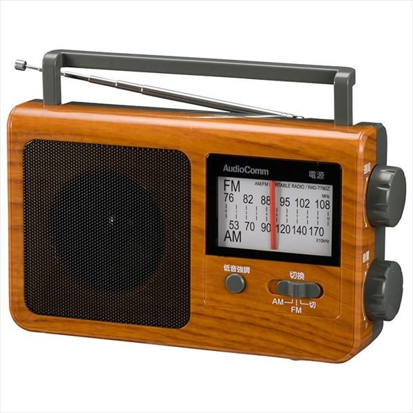 オーム電機AM/FMポータブルラジオ木目調/AC・DC両電源対応RAD-T780Z-WK03-1689