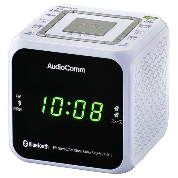 オーム電機 07-8963 Bluetooth クロックラジオ(ホワイト) RAD-MBT100Z-W