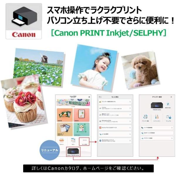[24時間以内出荷] Canon プリンター A4インクジェット複合機 PIXUS TS3330 ホワイト Wi-Fi対応 テレワーク向け [Canon / キャノン] life-with-green 05