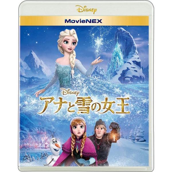[24時間以内出荷] 映像 アナと雪の女王 MovieNEX ブルーレイ&DVDセット | デジタルコピー取得期限 2021.07.15 [Disney]