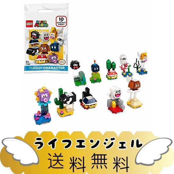 レゴ(LEGO)スーパーマリオキャラクターパック71361