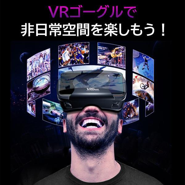 VRゴーグル ヘッドセット メガネなしOK 視野角120度 iPhone7/10/11 galaxy クリア画質 5インチ〜7インチ|lifecolor|11