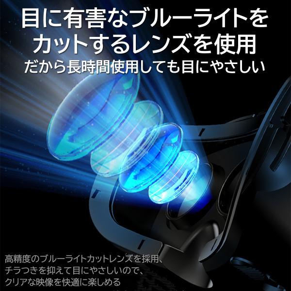 VRゴーグル ヘッドセット メガネなしOK 視野角120度 iPhone7/10/11 galaxy クリア画質 5インチ〜7インチ|lifecolor|18