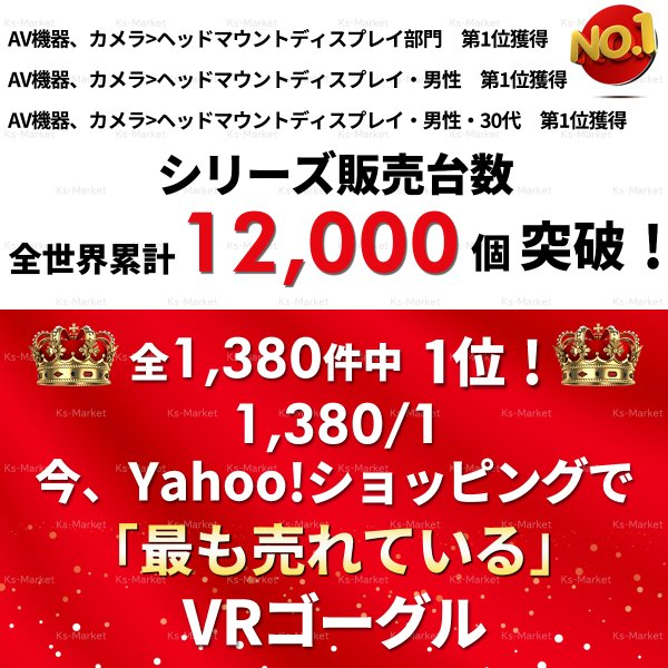 VRゴーグル ヘッドセット メガネなしOK 視野角120度 iPhone7/10/11 galaxy クリア画質 5インチ〜7インチ|lifecolor|05