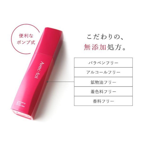 美白化粧水 Avec_toiローション 120ml ビタミンC誘導体化粧水 lifeessence 13