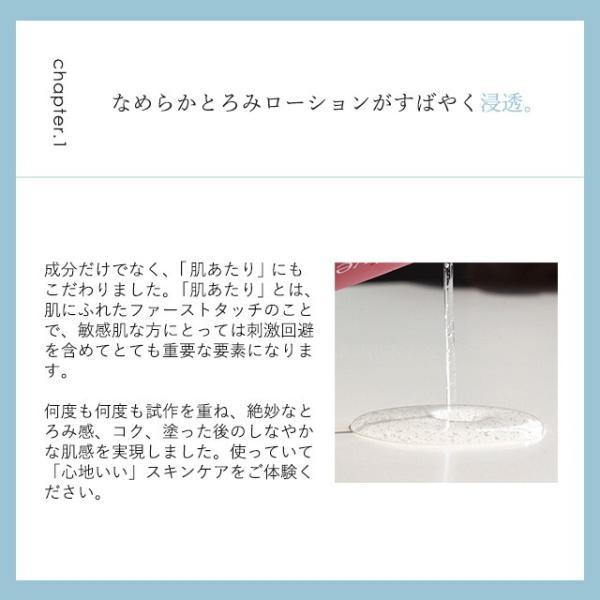 美白化粧水 Avec_toiローション 120ml ビタミンC誘導体化粧水 lifeessence 14