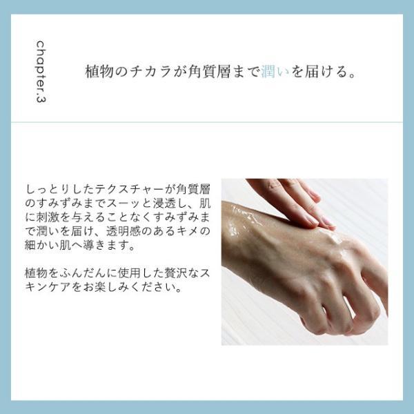 美白化粧水 Avec_toiローション 120ml ビタミンC誘導体化粧水 lifeessence 16
