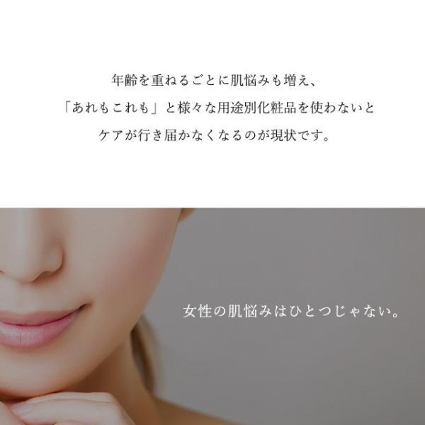 化粧水120ml (透明感・エイジング・保湿・毛穴ケア)オールケアローション 120ml ビタミンC誘導体|lifeessence|04
