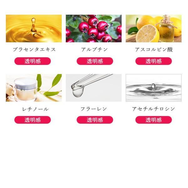美白化粧水 Avec_toiローション 120ml ビタミンC誘導体化粧水 lifeessence 09