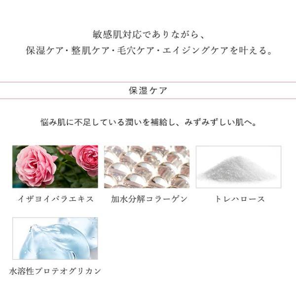 美白化粧水 Avec_toiローション 120ml ビタミンC誘導体化粧水 lifeessence 10