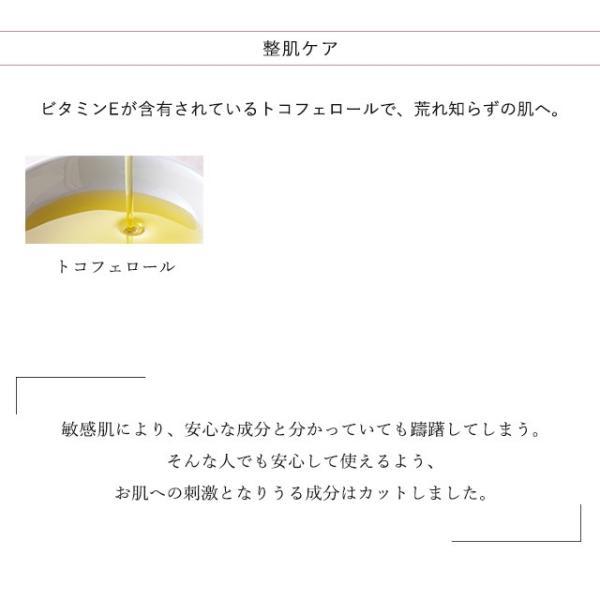 乳液 Avec_toiミルク80ml 高保湿乳液|lifeessence|12