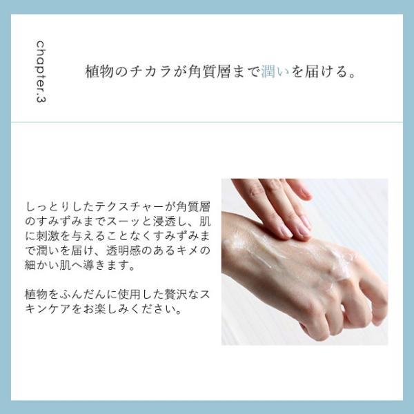 乳液 Avec_toiミルク80ml 高保湿乳液|lifeessence|16