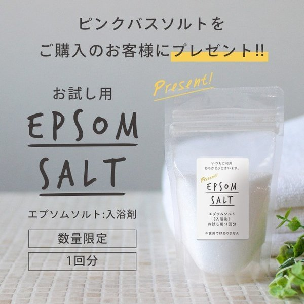 ヒマラヤ岩塩 バスソルト 1kg 入浴剤 お風呂用品 ボディケア  うるおい|lifeessence|11