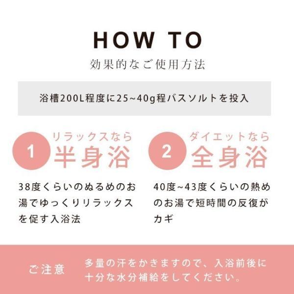 ヒマラヤ岩塩 バスソルト 1kg 入浴剤 お風呂用品 ボディケア  うるおい|lifeessence|05