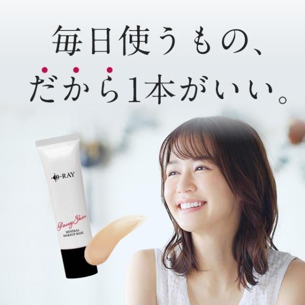 化粧下地 崩れにくいミネラルメイクアップベース30g|lifeessence|08