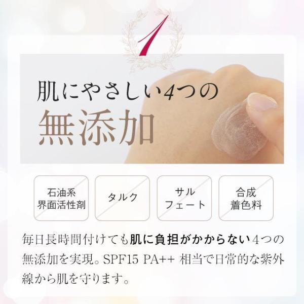 化粧下地 崩れにくいミネラルメイクアップベース30g|lifeessence|09