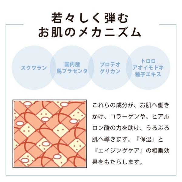 オールインワンゲル ONE 100g 化粧水 美容液 乳液|lifeessence|11